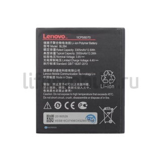 Аккумулятор Lenovo BL264 Vibe C2 Power 3500mAh ОРИГИНАЛ тех. упак.